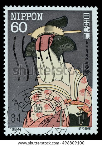 BANGKOK, THAILAND - OCTOBER 08, 2016: A postage stamp printed in Japan shows japanese femal in kimono suite, circa 1984.