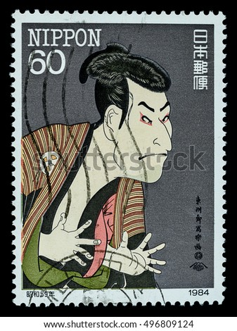 BANGKOK, THAILAND - OCTOBER 08, 2016: A postage stamp printed in Japan shows male samurai, circa 1984.