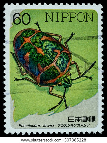 "BANGKOK, THAILAND - OCTOBER 08, 2016: A postage stamp printed in Japan shows poecilocoris lewisi scutelleridea, series ""insects"", circa 1986."
