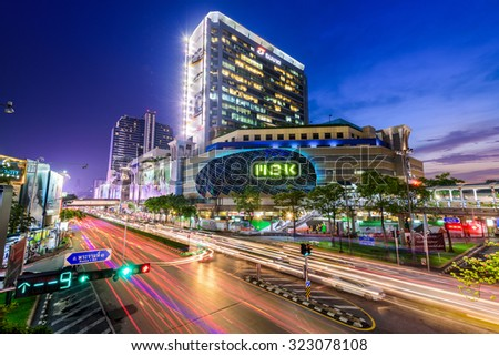 BANGKOK, THAILAND - OCTOBER 2, 2015: MBK Shopping Center. It was the largest mall in Asia when opened in 1985 and still receives more than 100,000 visitors daily. - stock photo