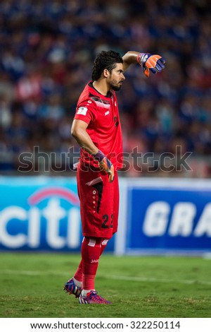 BANGKOK,THAILAND SEPTEMBER 08:Goalkeeper Noor Sabri no.22 of Iraq  in action during the 2018 FIFA World Cup Qualifier between Thailand and Iraq at Rajamangala Stadium on Sep 8, 2015 in Thailand. - stock photo