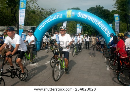 BANGKOK,THAILAND - SEPTEMBER  22 : Group of thousands Cyclist took part in Car Free Day event at Sanam Luang near Grand Palace on September 22, 2013 in Bangkok capital of Thailand. - stock photo
