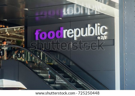 Bangkok Thailand 1 September 2017. Label showing the entrance to the food republic  between Siam Discovery and Siam paragon.