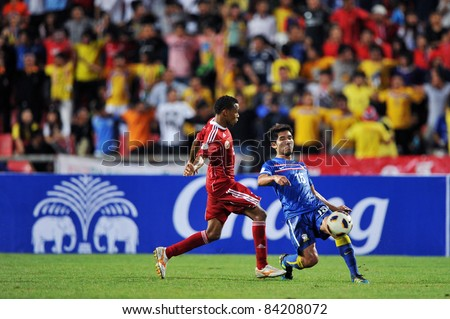 BANGKOK THAILAND - SEPTEMBER 6 : Surat Sukha of Thailand in action during FIFA WORLD CUP 2014 (Round 3), between Thailand(B) and Oman(R) at Rajamangla Stadium on September 6, 2011  Bangkok, Thailand.
