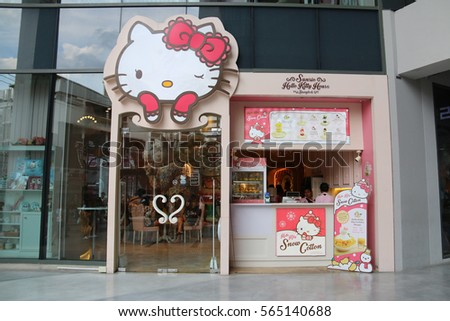 Where Is The Hello Kitty House Located sanrio stock images, royalty-free images & vectors | shutterstock