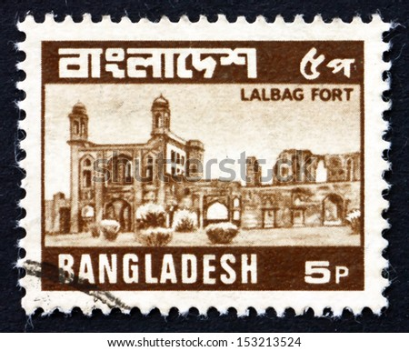BANGLADESH - CIRCA 1979: a stamp printed in the Bangladesh shows Lalbagh Fort, 17th Century Mughal Fort Complex in Dhaka, circa 1979 - stock photo