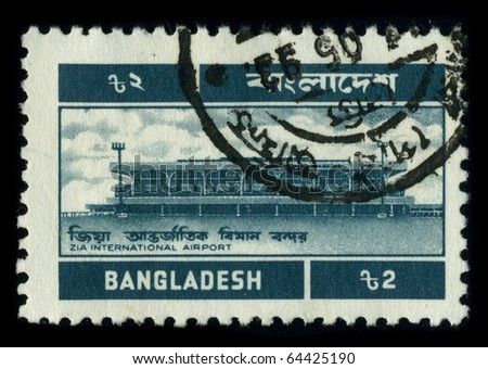 BANGLADESH - CIRCA 1992: A stamp shows image of the dedicated to the Shahjalal International Airport, located in the capital Dhaka, is the largest airport in Bangladesh, circa 1992. - stock photo