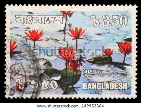 BANGLADESH - CIRCA 1990: A stmp printed in Bangladesh shows water lilies, circa 1990 - stock photo