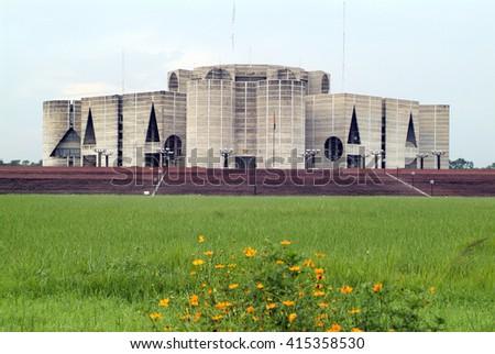 Bangladesh, Dhaka, parliament building aka Jatiya Sangsad Bhaban - stock photo