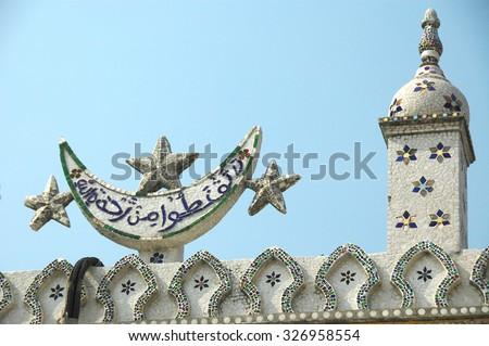 Bangladesh Dhaka, Star Mosque - stock photo
