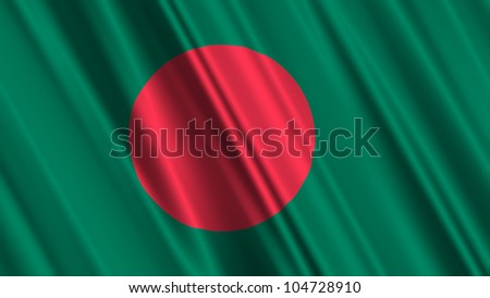 Bangladesh Flag - stock photo