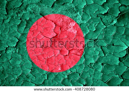 Bangladesh Flag Tiles