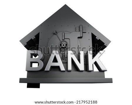 Bank Safe. security concept - stock photo