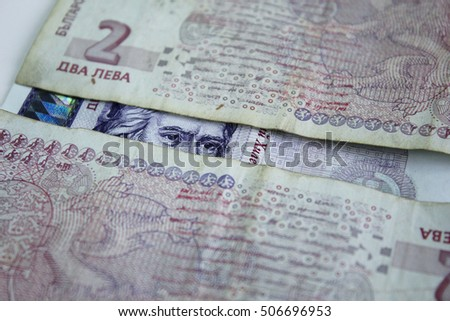 Banknotes eyes, the Bulgarian currency
