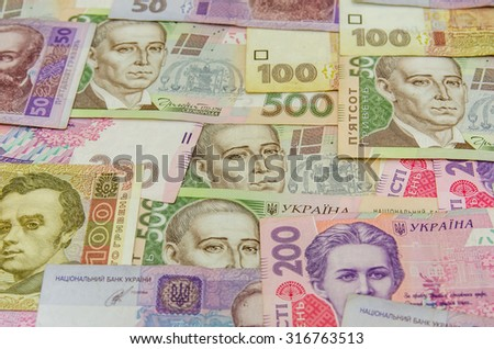 banknotes from Ukraine of background