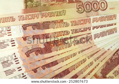 banknotes of five thousand Russian rubles abstract background