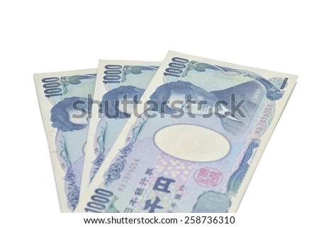 Banknotes of the Japanese yen- 1,000 yen - stock photo