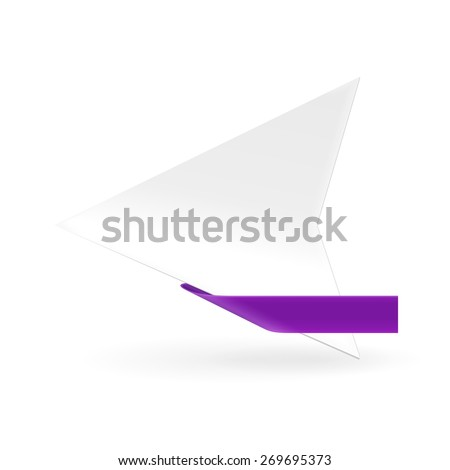 Banner with Space For Text. White banner decorated with purple ribbon. Banner isolated on white background. Raster copy.