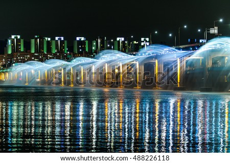Banpo bridge at located in Seoul, South Korea