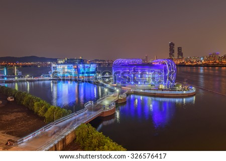 BANPO - SEOUL - August 30: Night view of Banpo on August 30, 2015 in Seoul, South Korea. It is an artificial island located in Han River, Seoul, South Korea