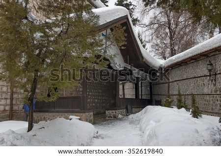 Bansko, Bulgaria - February 04, 2012: Visiting of Bansko town in winter. Entrance of church in Bansko town