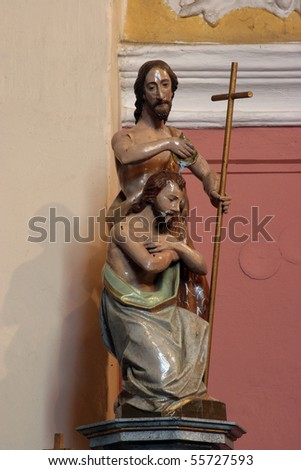 Baptism of the Lord - stock photo