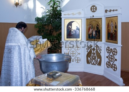 Baptized in the Orthodox Church. Petrozavodsk, 10.09.2015 - stock photo