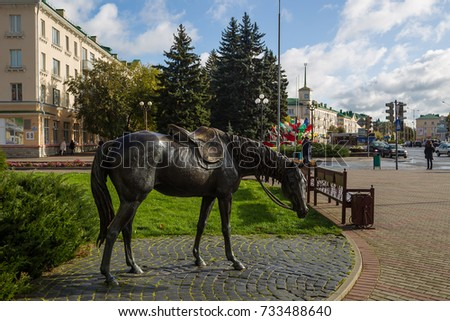 BARANAVICHY, BELARUS - October 5, 2017: Sculpture of a horse in Lenin Square in the city of Baranovichi.