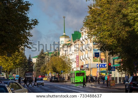 BARANAVICHY, BELARUS - October 5, 2017: The historical part of the city of Baranovichy.