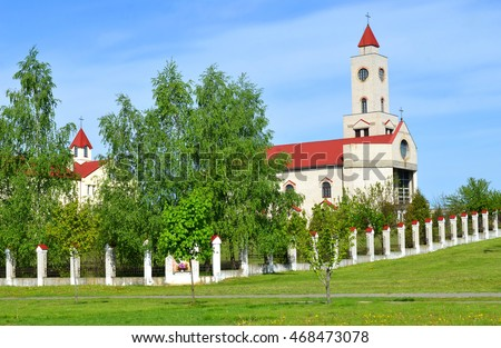 Baranovichi, Belarus. Female Catholic monastery in Baranovichi. Church of Our Lady of Fatima.