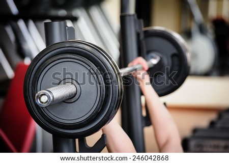 Barbell ready to workout - stock photo
