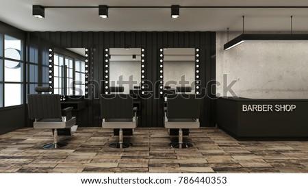 Barber Shop Design Rusty Loft Black Stock Illustration 786440353 ...