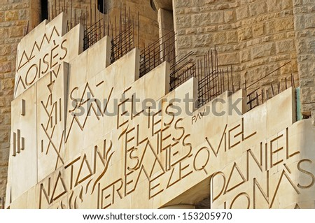 BARCELONA - AUG 29: Detail of The Sagrada Familia, with the names of Patriarchs and Prophets as Isaiah, Jeremiah, Zechariah, Ezekiel, Daniel, Jonas and Moses on August 29, 2013 in Barcelona, Spain.  - stock photo