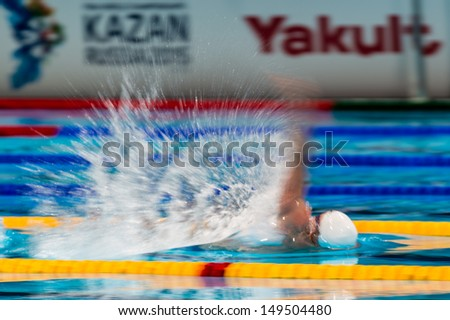 BARCELONA - AUGUST  3 :Gerhard Zandberg ( RSA) in  Barcelona FINA World Swimming Championships on August 3, 2013 in Barcelona, Spain