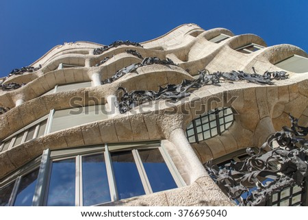 Barcelona, Catalunya, Spain - August 28, 2015: La Pedrera, Famous building was designed by Antoni Gaudi and is one of the most visited in the city. - stock photo