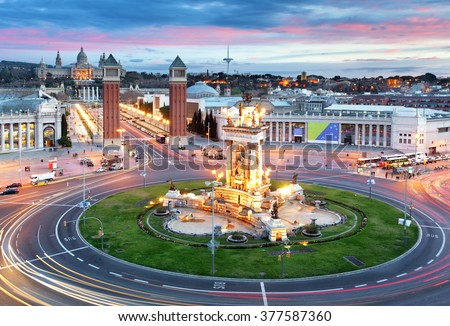 Barcelona - Espana square, Spain - stock photo
