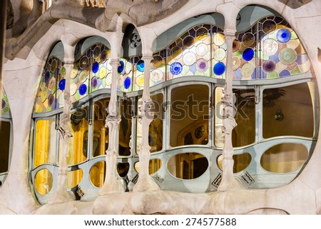 Barcelona, 05/04/2015: exterior details of Casa Batllo, one of the most famous architectural wonders designed by Antonio Gaudi, visited every day by thousands of people and tourists - stock photo