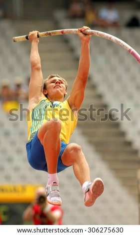BARCELONA - JULY, 10: Melker Svard Jakobsson of Sweden during Pole Vault event of the 20th World Junior Athletics Championships at the Olympic Stadium on July 10, 2012 in Barcelona, Spain - stock photo
