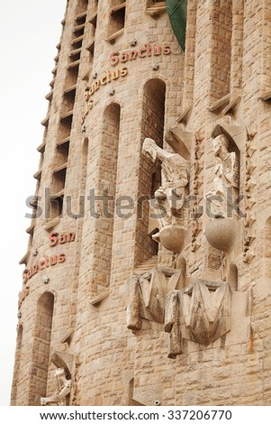 BARCELONA, May 27: Exterior details of the Sagrada Familia church in Barcelona, Catalonia, May 27th 2013.Designed by Catalan architect Antoni Gaudi - stock photo