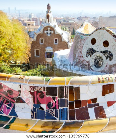 Barcelona park Guell fairy tail mosaic house on entrance - stock photo