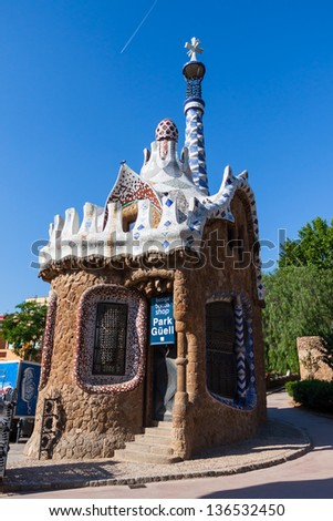 Barcelona Park Guell Gingerbread House of Gaudi modernism fairy tale - stock photo