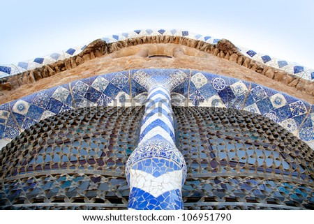 Barcelona Park Guell of Gaudi modernism mosaic details - stock photo
