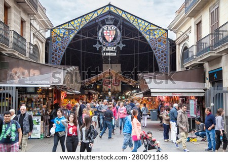 BARCELONA, SPAIN - APRIL, 2015: Market hall La Boqueria on La Rambla in Barcelona - stock photo