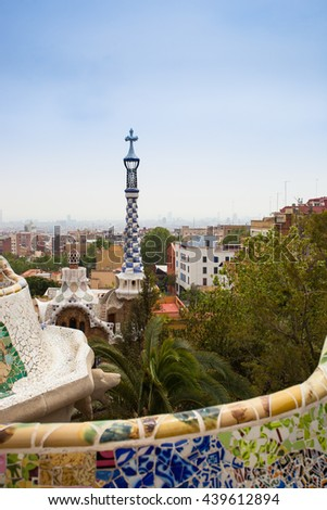 Barcelona, Spain - 24 April 2016: Park Guell by architect Antonio Gaudi in Barcelona, Spain.