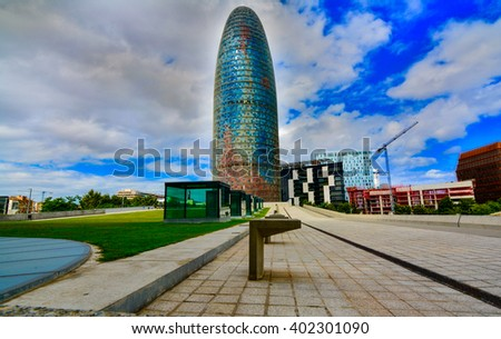 BARCELONA , SPAIN - 12 August 2015 - the colorful Agbar Tower in the new up and coming district of Barcelona