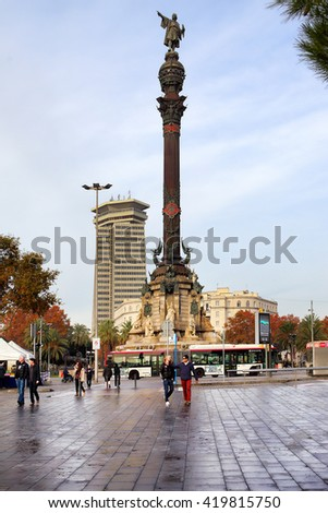 BARCELONA, SPAIN - december 12, 2015: Columbus monument on December 12, 2015, in Barcelona, Spain.