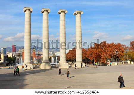 BARCELONA, SPAIN - december 12, 2015: Plaza de Espana with Venetian towers. Famous place with modern architecture buildings, cultural and tourist landmark in the Spanish second largest city - stock photo