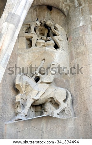 BARCELONA, SPAIN, EUROPE - May 07, 2015: Architectural details of Sagrada Familia church in Barcelona, Catalonia, Spain. Designed by Antoni Gaudi,  UNESCO World Heritage Site - stock photo