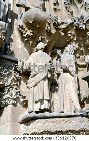 BARCELONA, SPAIN, EUROPE - May 07, 2015: Architectural details of Sagrada Familia church in Barcelona, Catalonia, Spain. Designed by Antoni Gaudi,  UNESCO World Heritage Site - stock photo