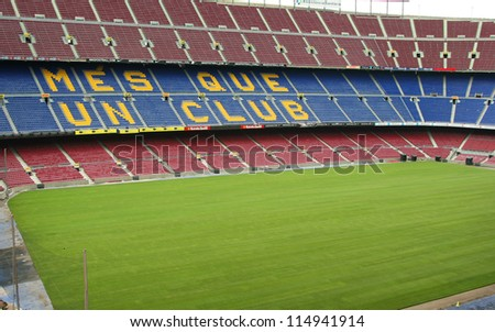BARCELONA, SPAIN, JULY 24: FC Barcelona (Nou Camp) football stadium. It is the largest stadium in Europe. Barcelona, Spain on july 24, 2011.